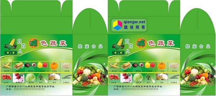 万博体育max手机登无公害蔬菜苹果手机怎么下载万博app